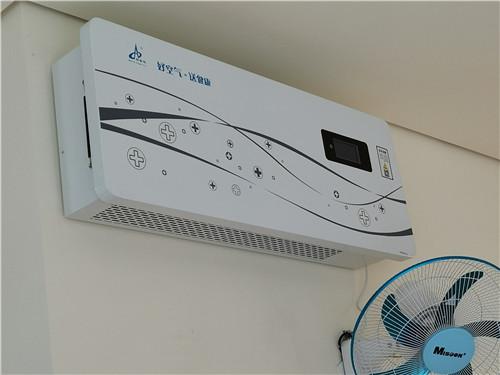 壁挂式空气消毒机展示