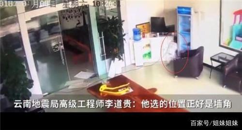 绵阳北川发生4.6级地震让我想起了躲在冰箱边的那个男孩