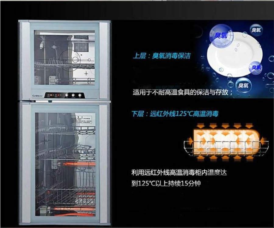 康宝立式高温消毒柜