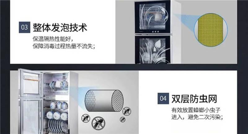 负离子消毒柜保护措施