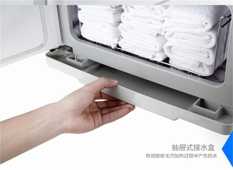 康宝湿热毛巾柜接水盘