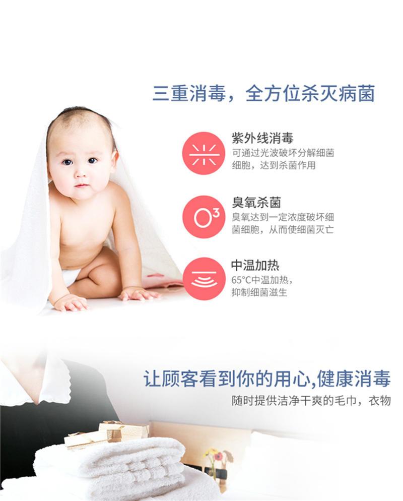 毛巾消毒柜柜ZTP350Y-1产品详解