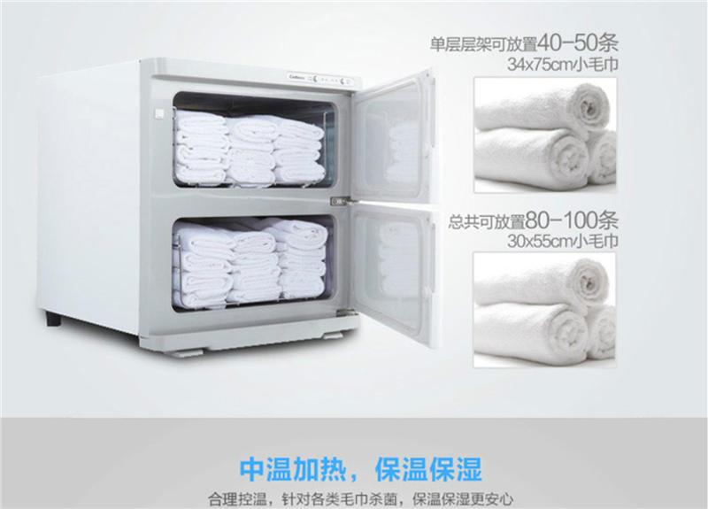 康宝湿热毛巾柜