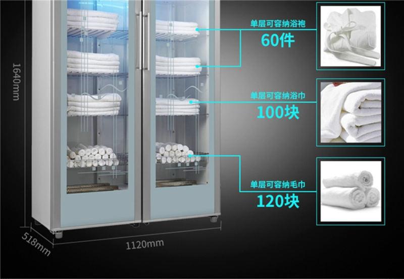 酒店毛线消毒柜容量