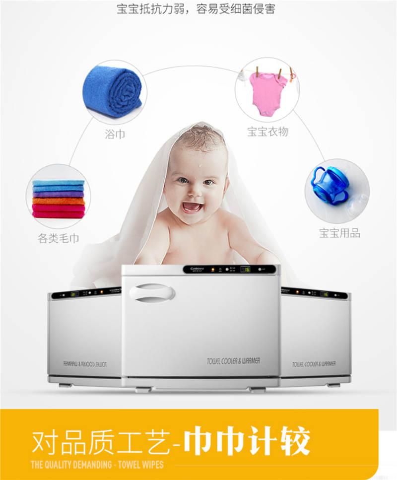 康宝宝宝衣物毛巾消毒柜