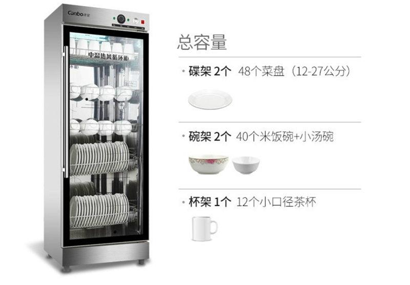 四川消毒柜通常使用中要注意的事项