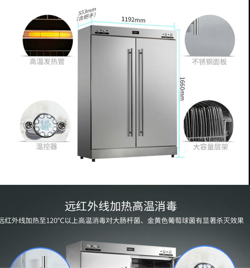 四川高温消毒柜细节展示