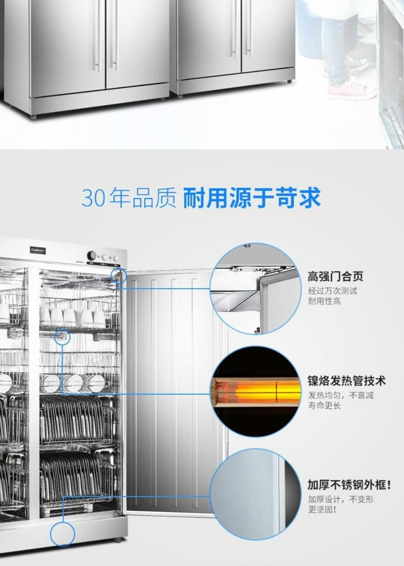 高温食堂消毒柜细节展示