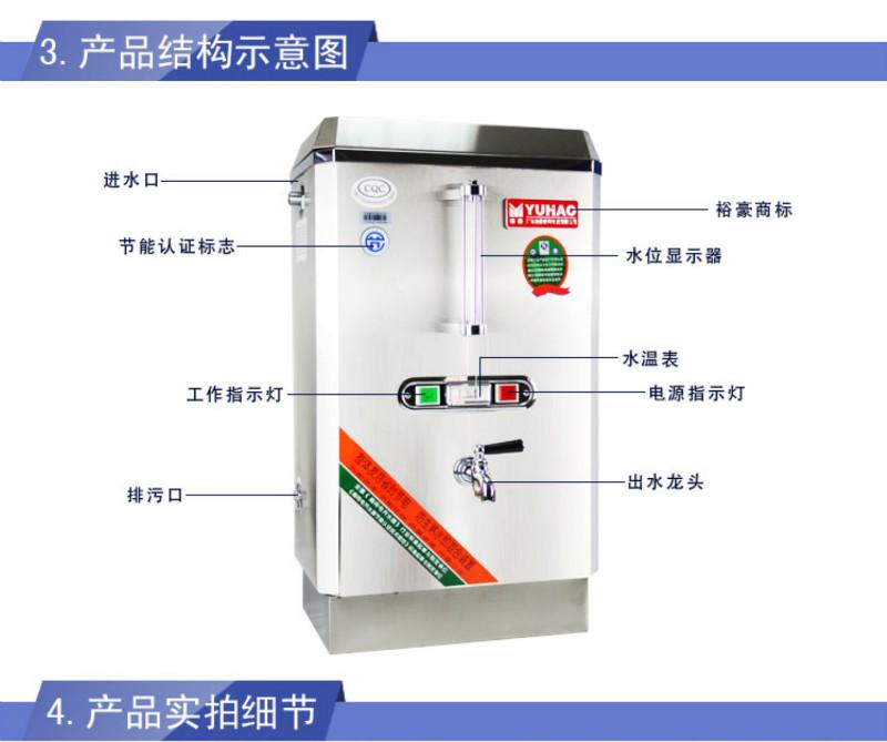 四川学校电热开水器结构示意图