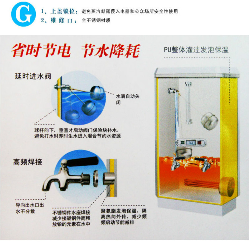 四川学校节时电热开水器