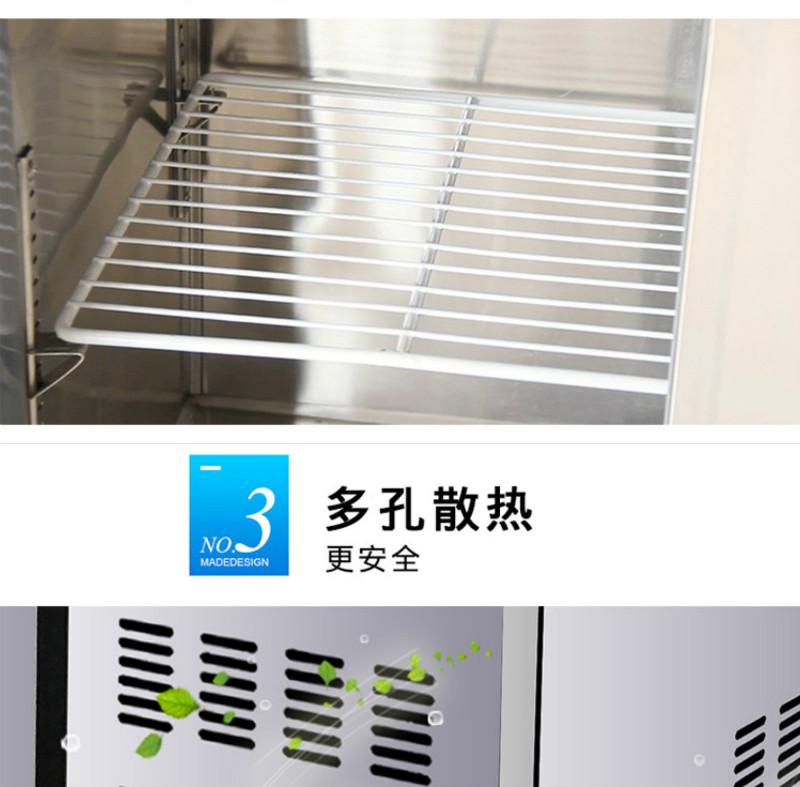 冷藏冷冻平台柜隔层细节