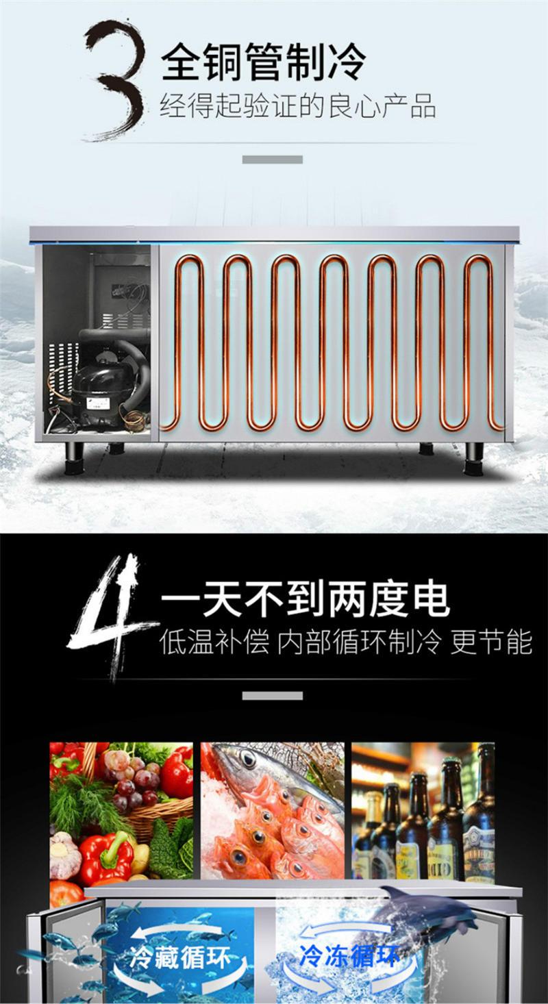 冷藏冷冻平台柜制冷管
