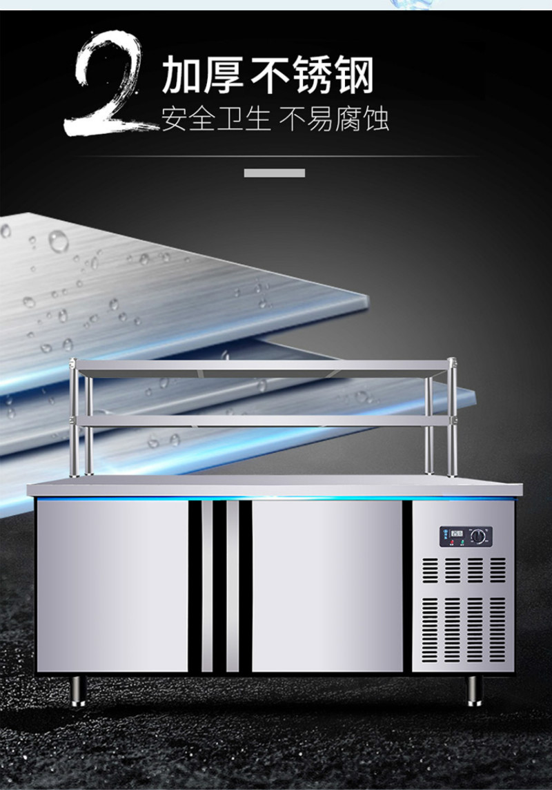 冷藏冷冻平台柜钢板