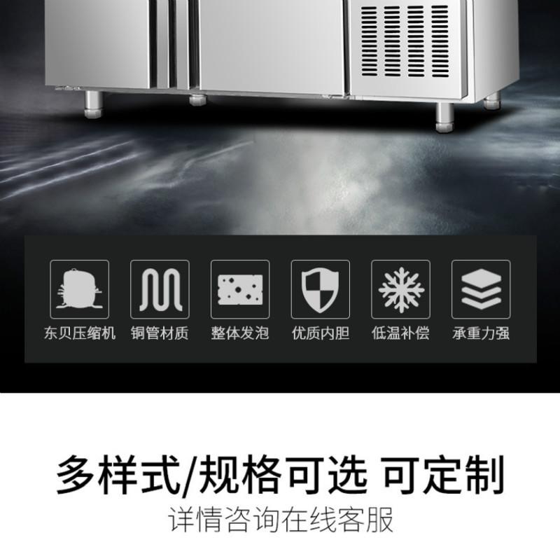 冷藏冷冻平台柜材质