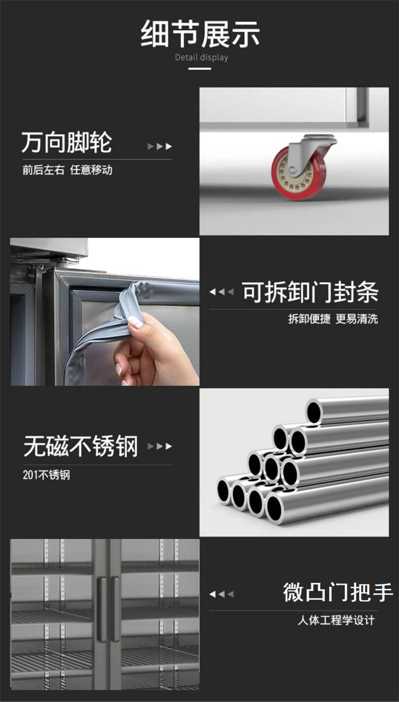 四川冷柜展示柜材质