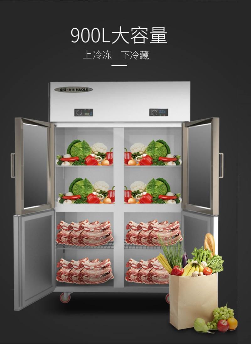 冷藏冷冻柜保存食材