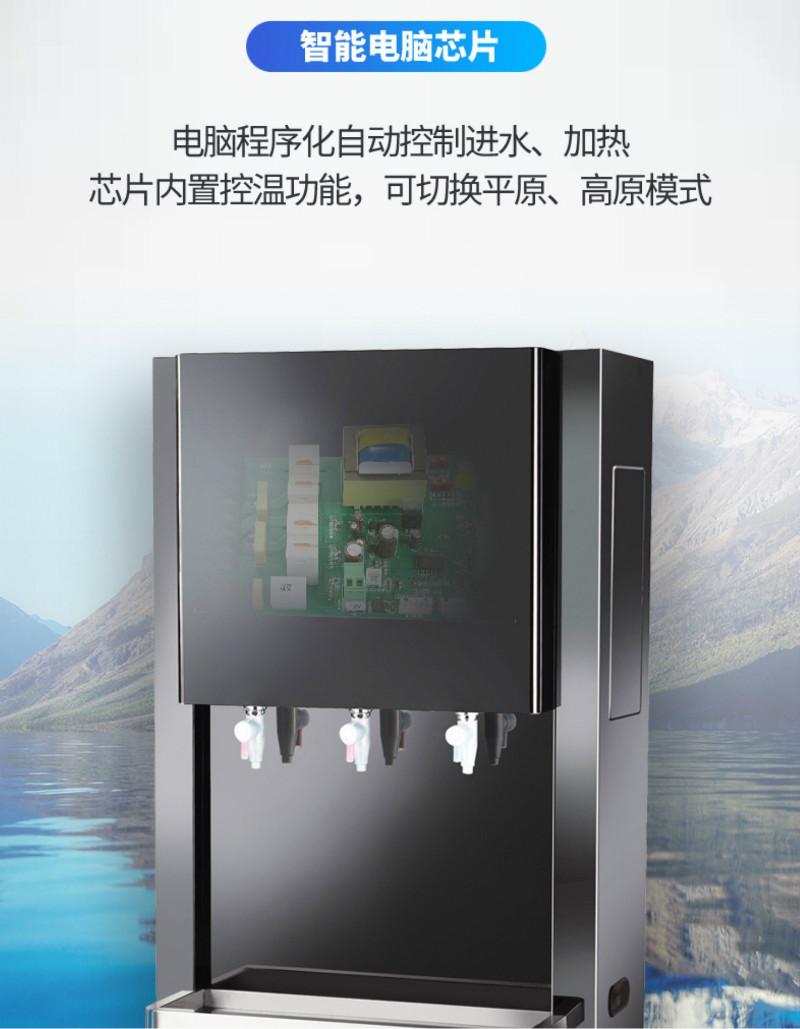 落地式大容量电脑版开水机