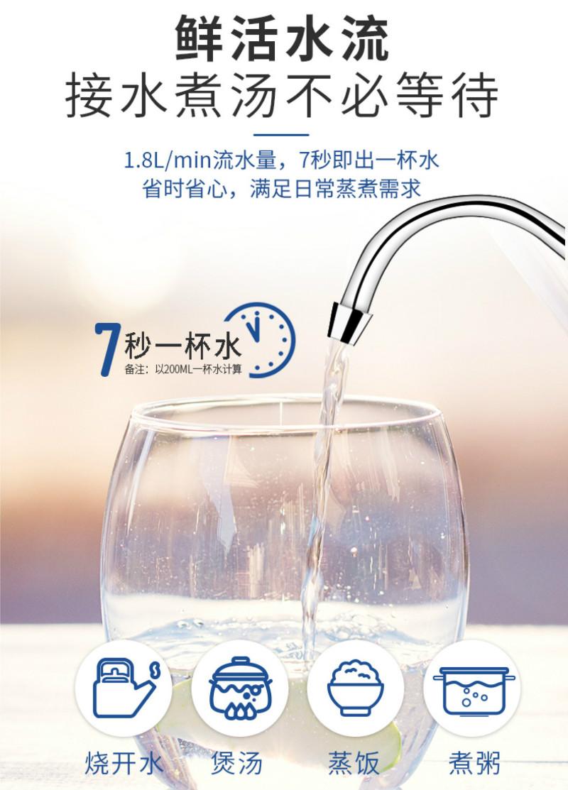 裕豪直饮水机产水量