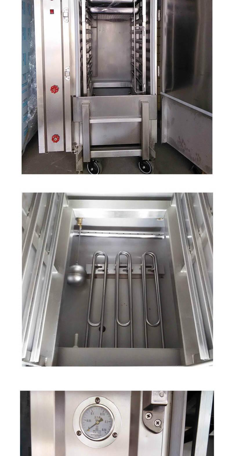 多美多电热推车式蒸柜加热管设计