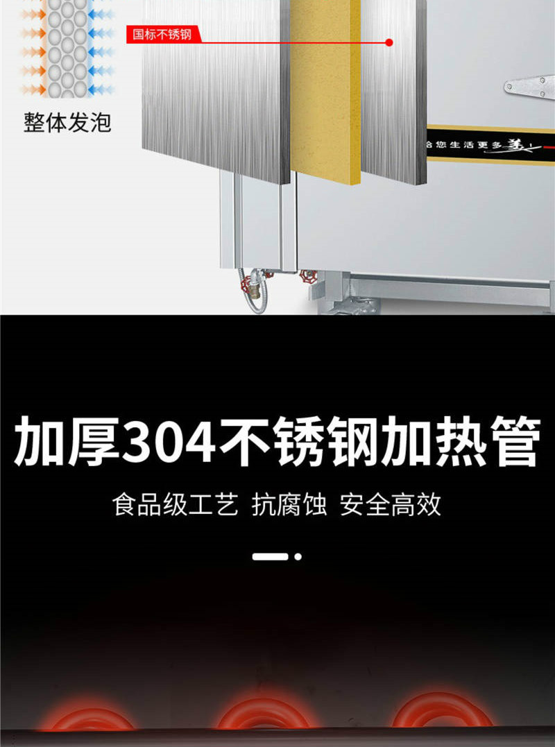 304材质推车式蒸饭柜样式