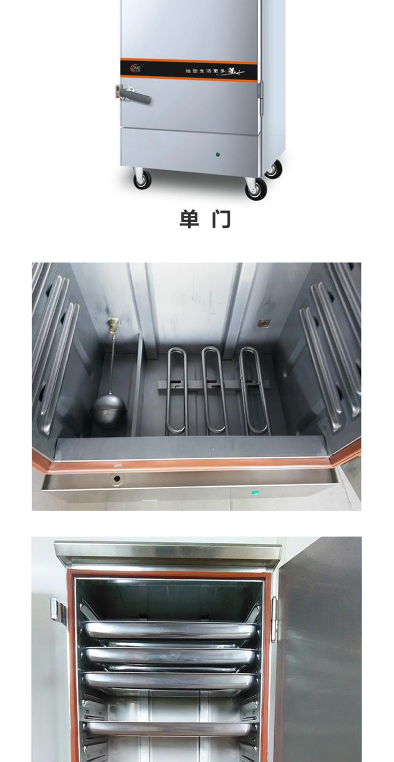 经济节能型电汽两用蒸饭柜内部