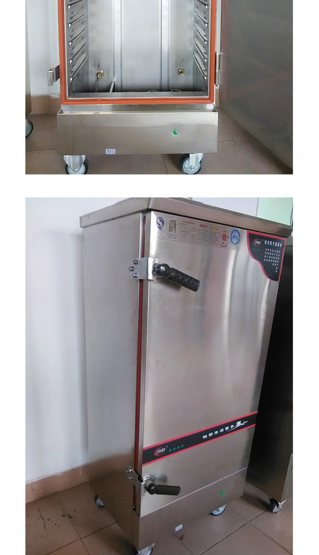 经济节能型电汽两用蒸饭柜安装