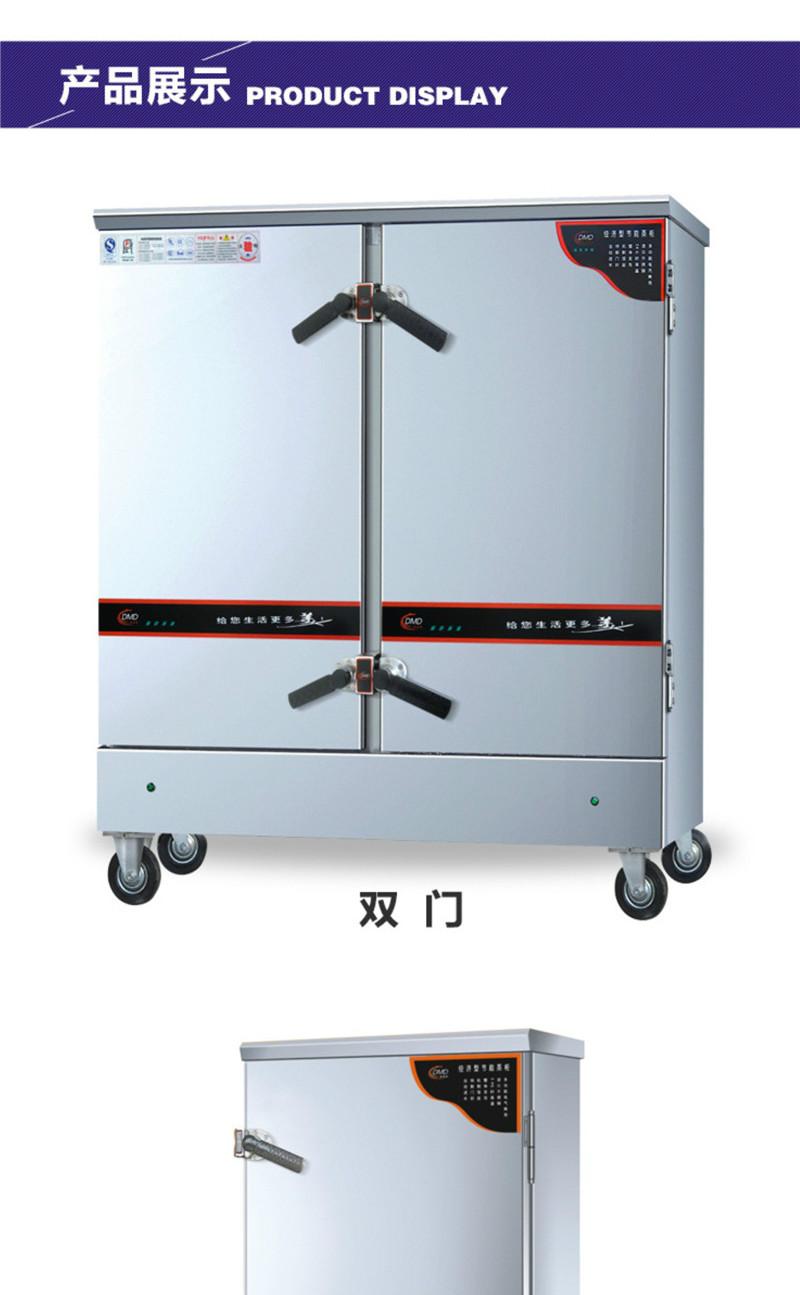 经济节能型电汽两用蒸饭柜单门