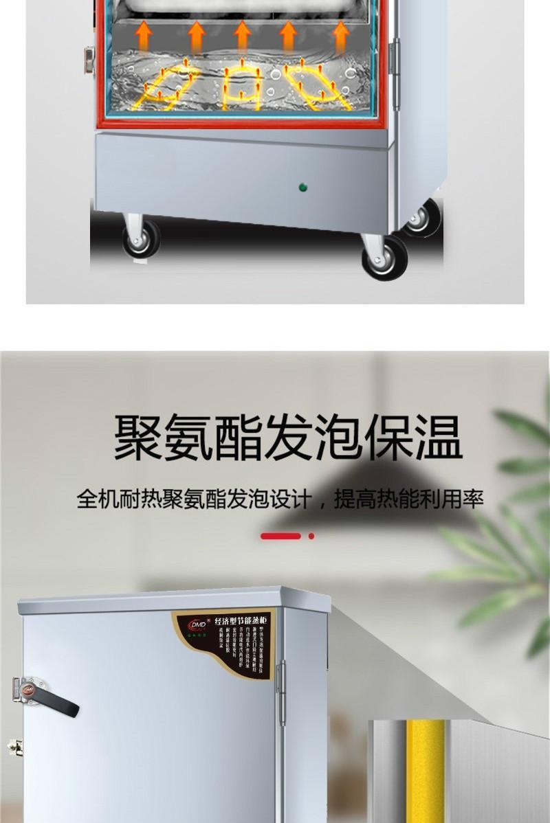 经济节能型电汽两用蒸饭柜发泡保温
