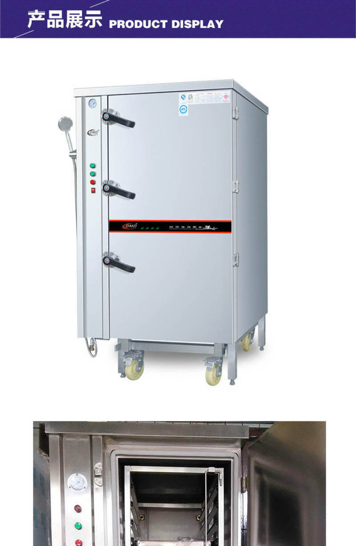 多美多电热推车式蒸柜内置设计