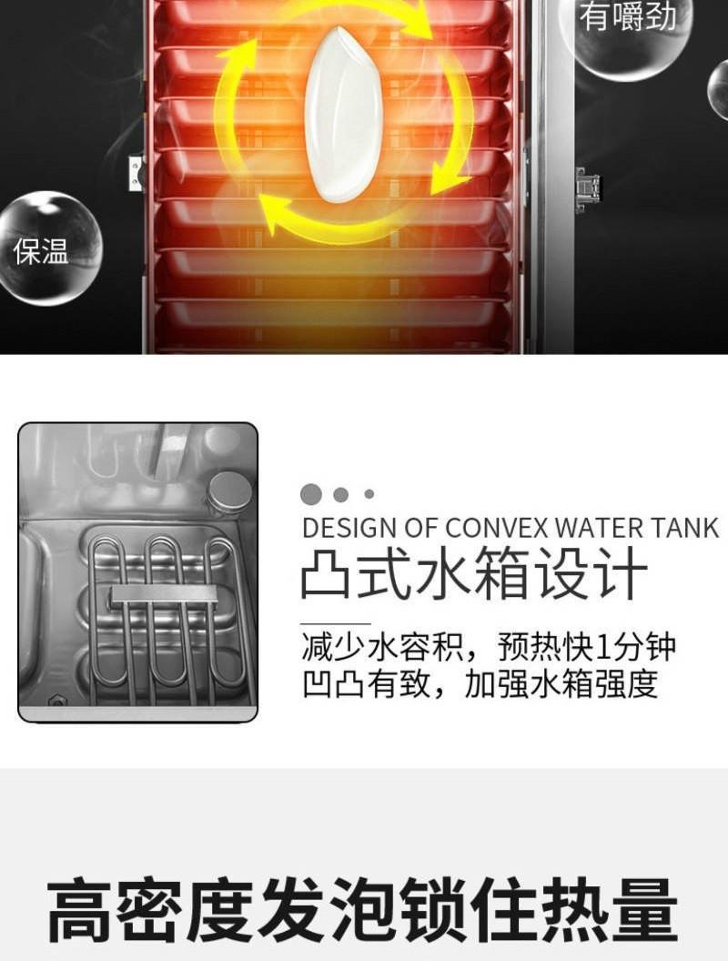 多美多电热推车式蒸柜设计