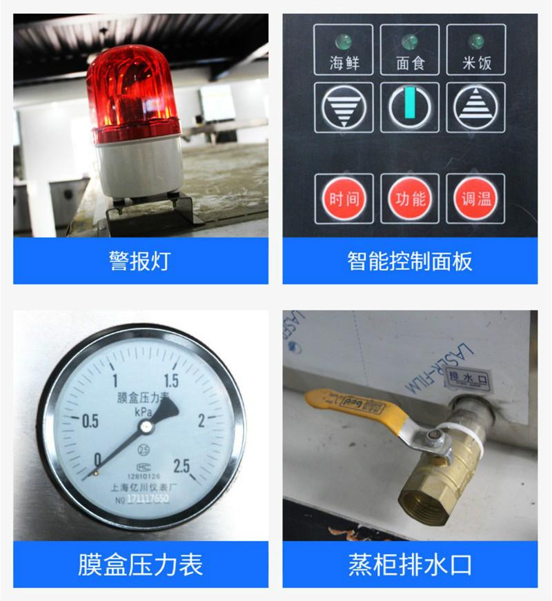 中央厨房隧道式大型蒸饭柜细节