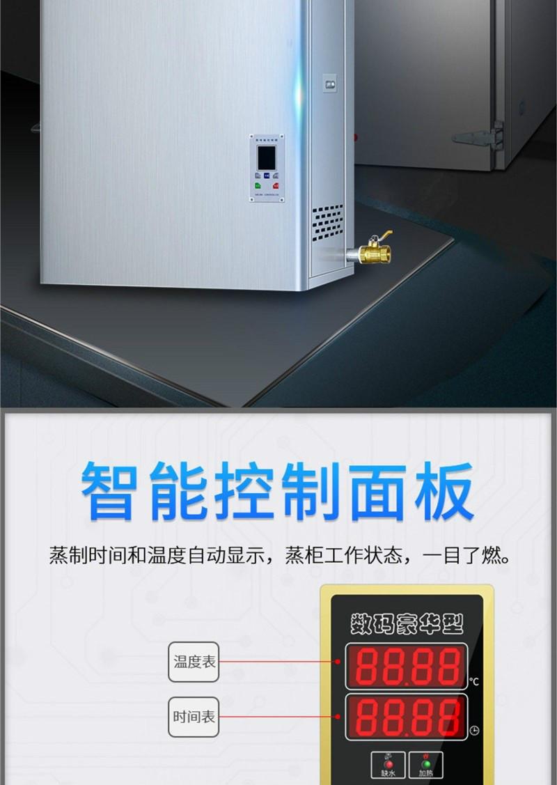 中央厨房隧道式大型蒸饭柜智能控制