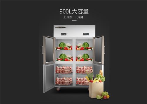 四川冷藏冷冻柜