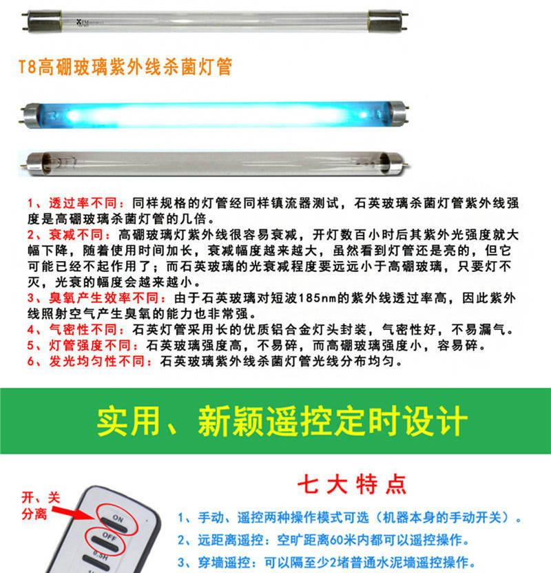 四川紫外线灯灯管对比