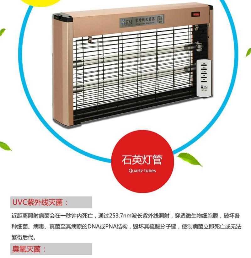 四川UVC紫外线灯
