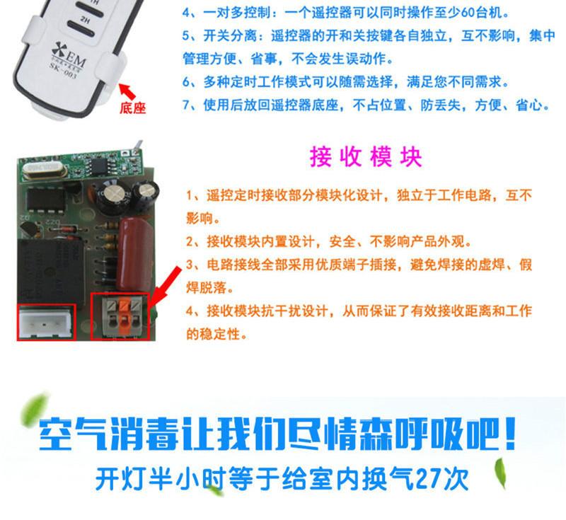 四川紫外线灯电脑控制