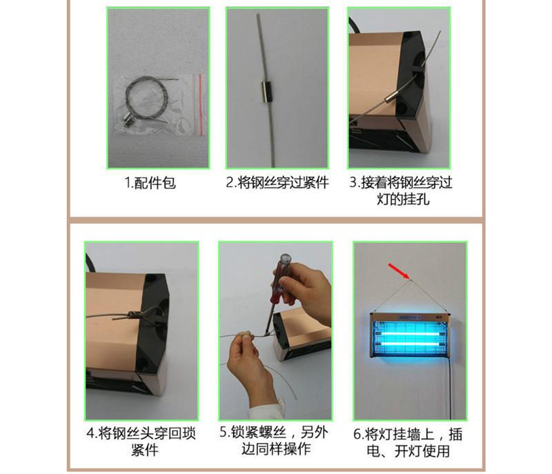 四川紫外线灯安装方法