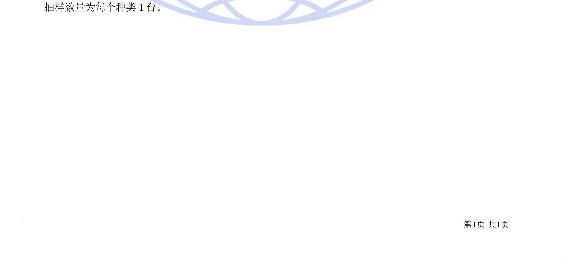 四川消 毒柜CQC标 准3
