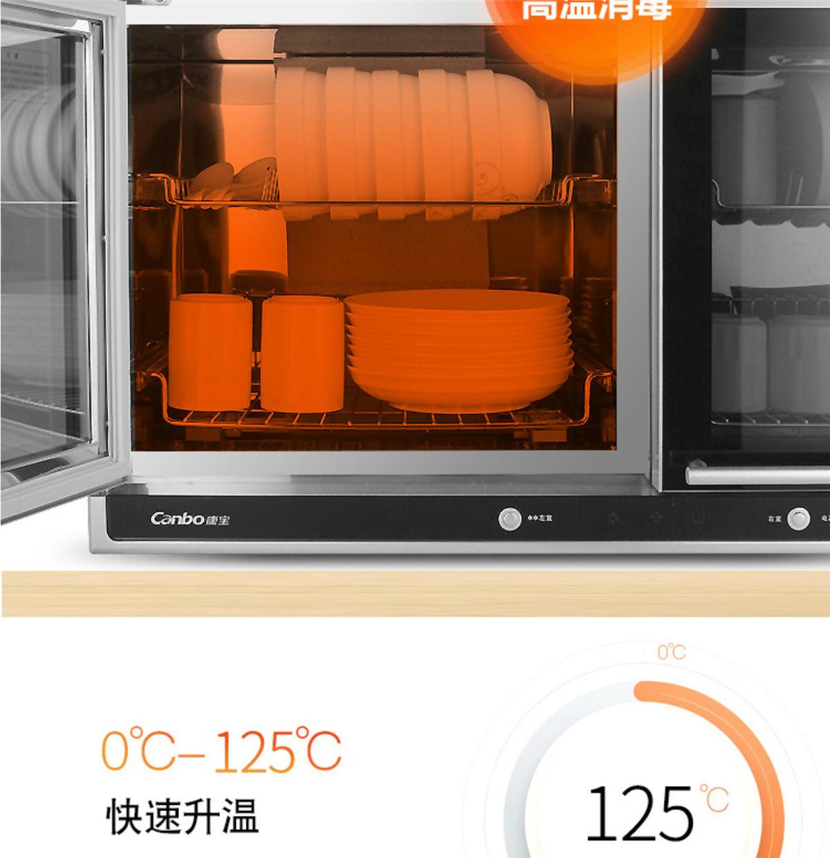 四川消 毒柜内部温度高达120℃