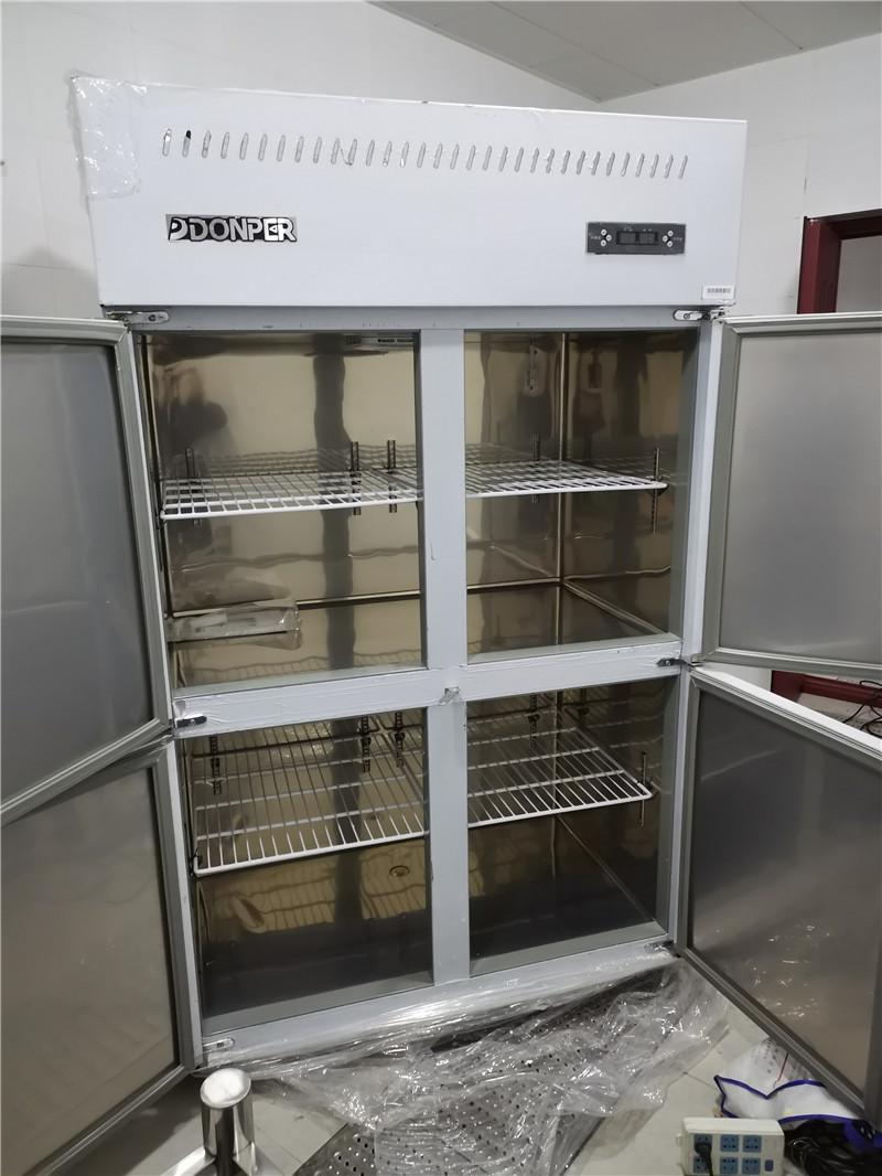 四门冷柜冰箱