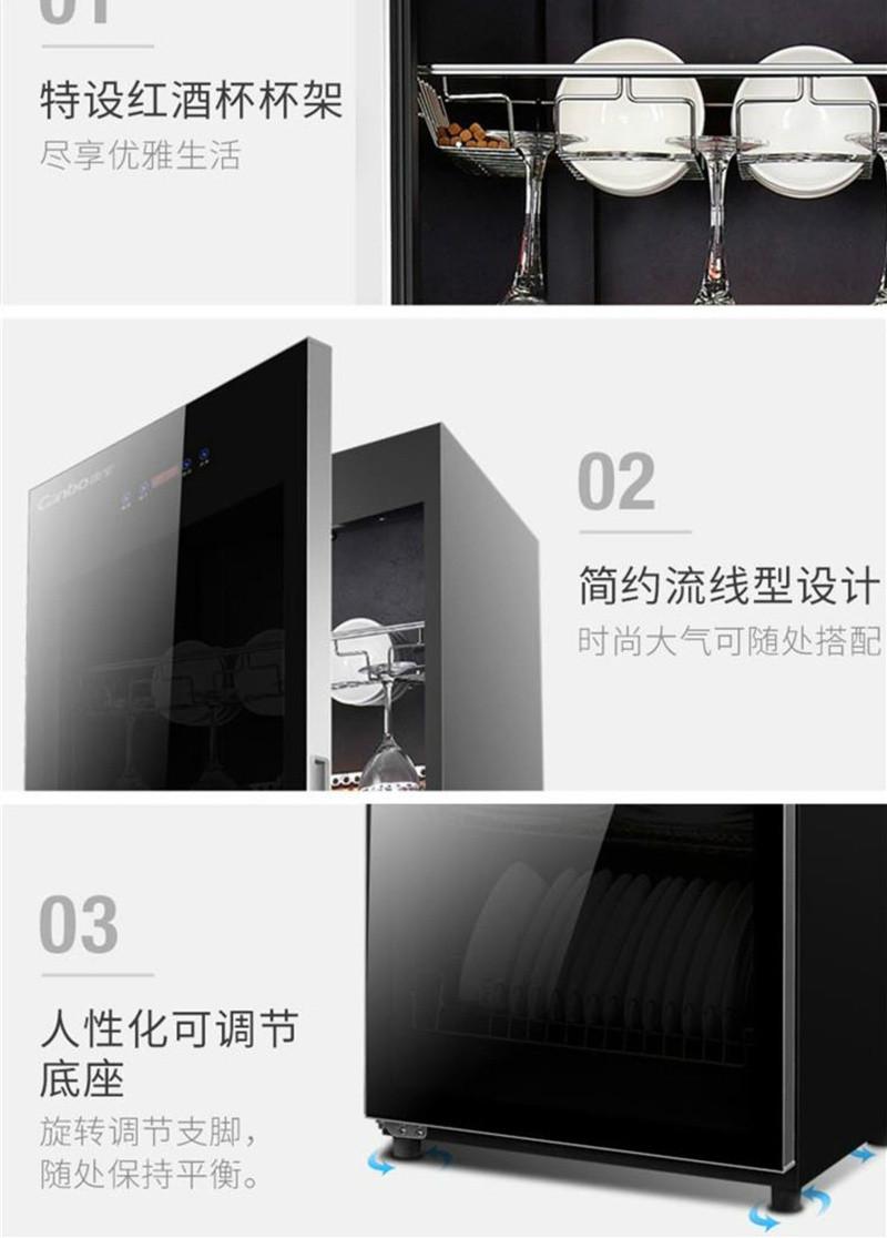 四川双门消毒柜细节