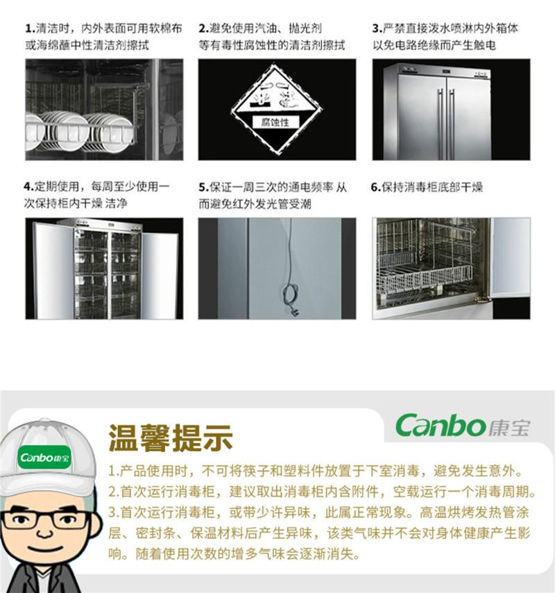 四川热风循环消毒柜使用方法