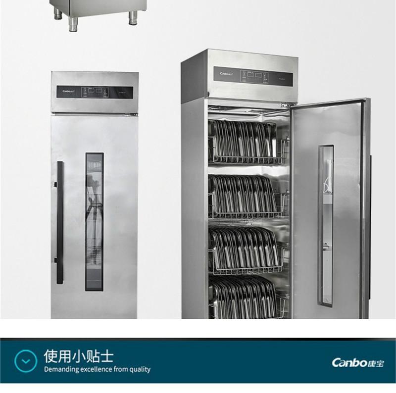 四川热风循环消毒柜容量