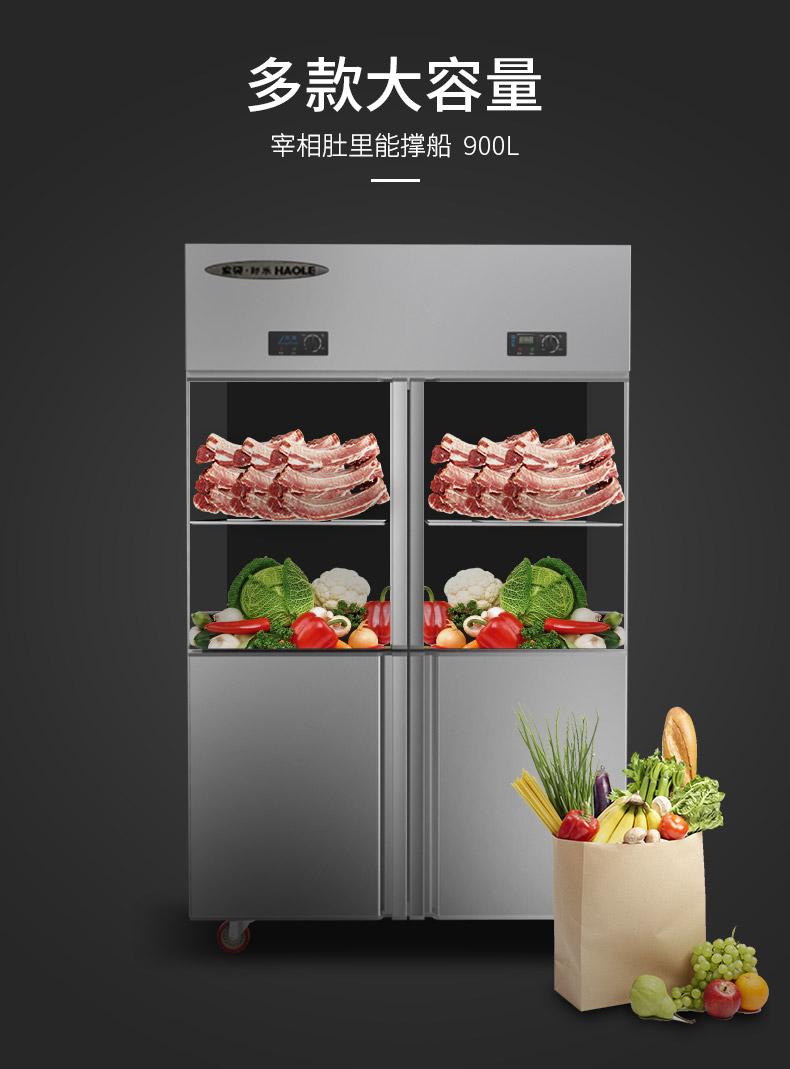 冷空气南下大幅降温四川冷藏冷冻柜使用事项