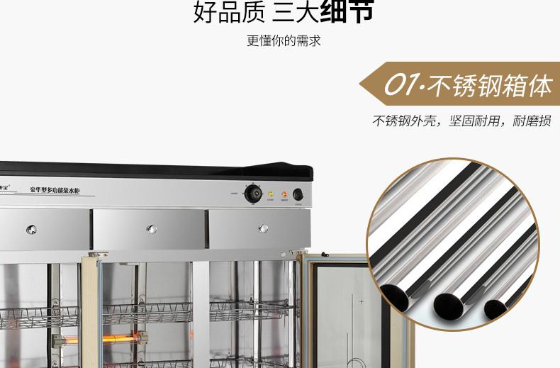 成都茶馆卧式消毒柜材质