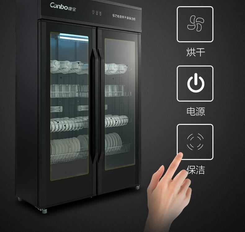 成都低温玻璃门保洁柜操作方便
