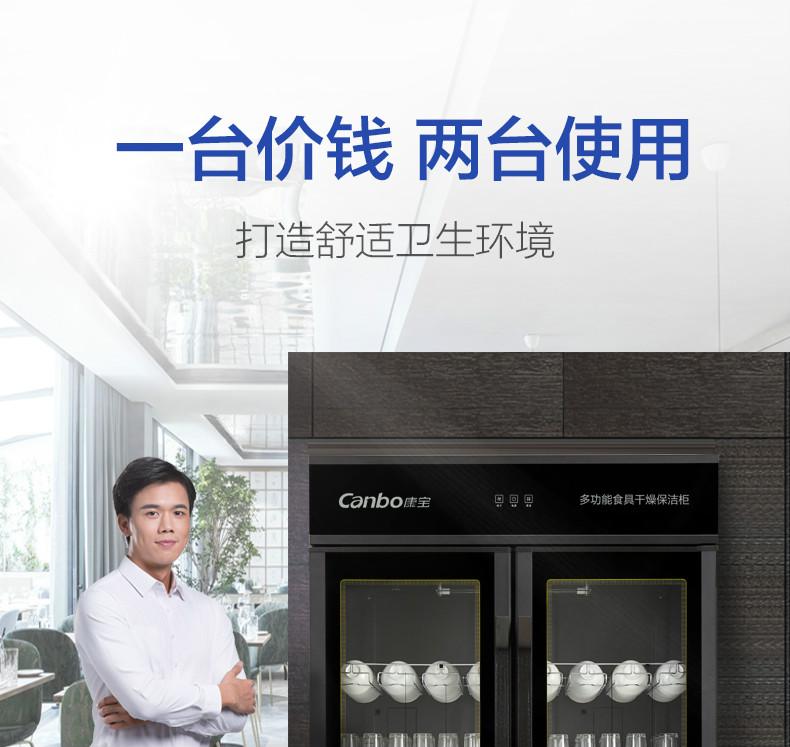 成都低温玻璃门保洁柜价格实惠
