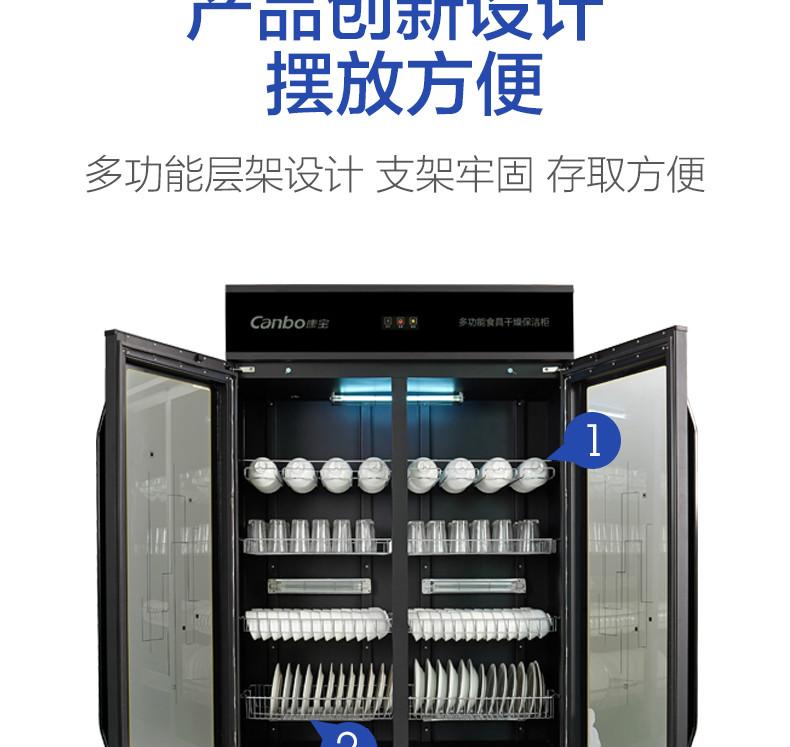 成都低温玻璃门保洁柜设计
