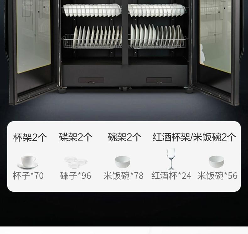 成都低温玻璃门大容积保洁柜