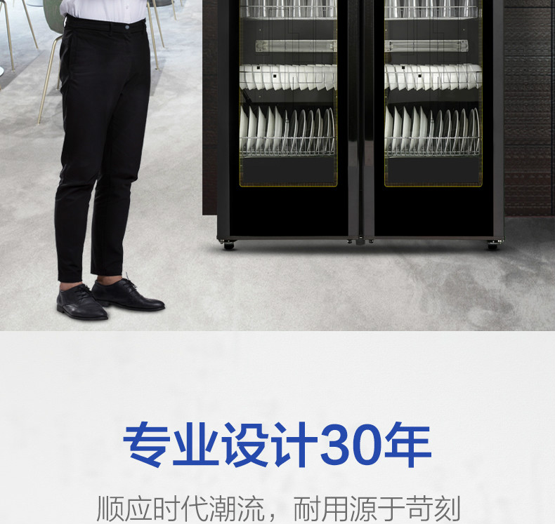 成都大品牌低温玻璃门保洁柜